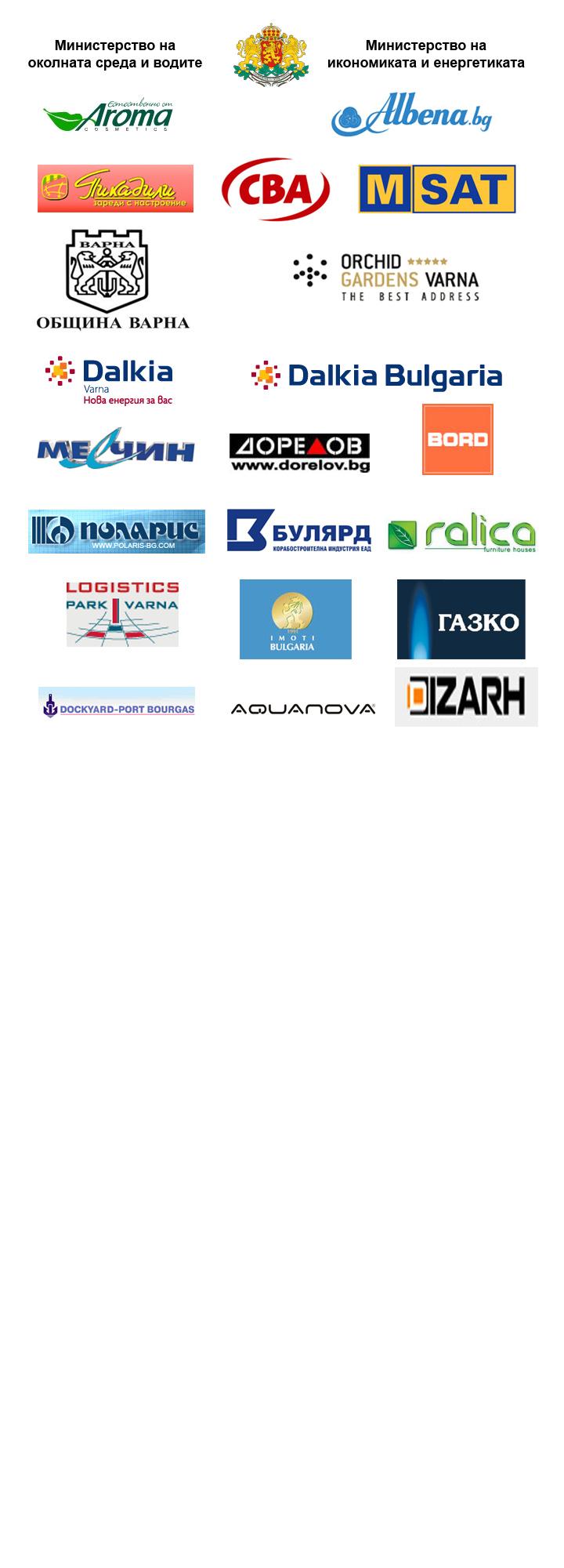 Уеб дизайн Варна - клиенти Интерсофт ООД