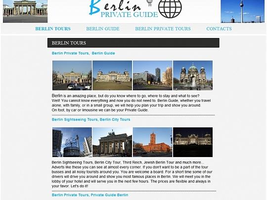 Уеб сайт за Туристическа агенция в Берлин