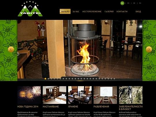 Изработка на уеб сайт за Клуб-хижа Табите Максим