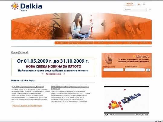 Далкия Варна