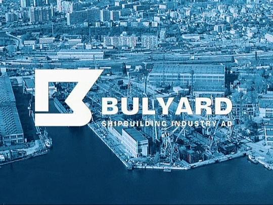 Изработка на 3Д анимация за Корабостроителница Варна