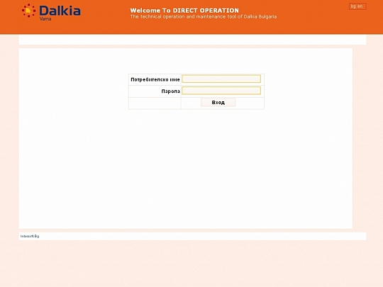 Изработка на софтуер за Далкия България