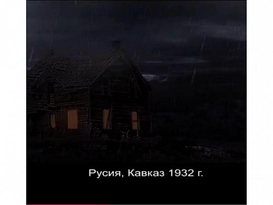 3Д анимация за Акванова