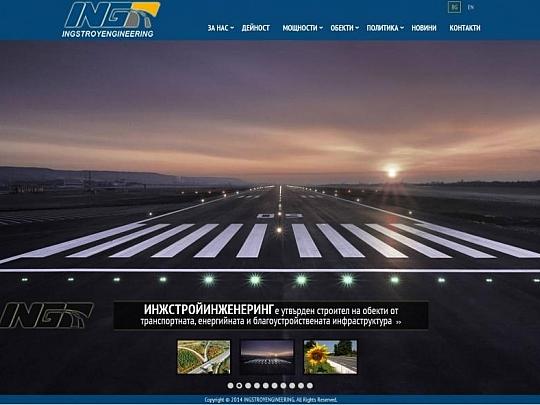 Изработка на уеб сайт с мобилна версия и риспонсив дизайн