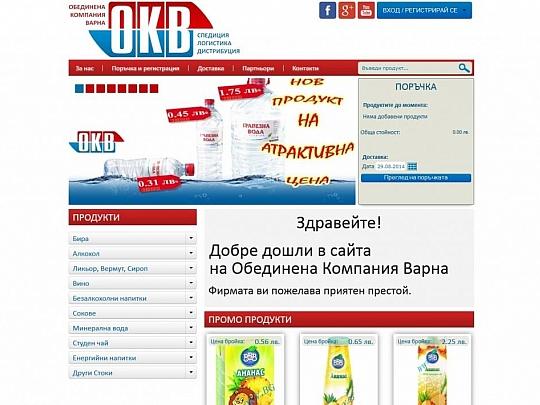 Изработка на уеб сайт за поръчки на безалкохолни напитки на едро за ОКВ Варна