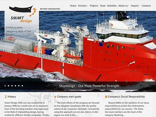 Корпоративен уеб сайт и дизайн за Smartdesign2006