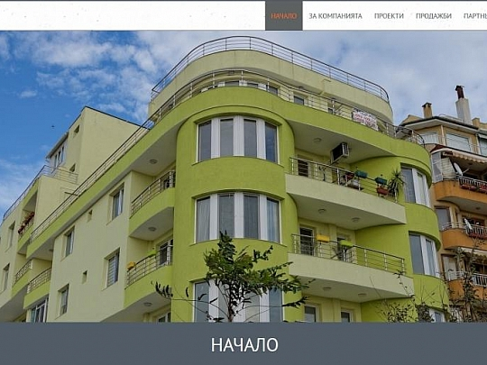 Website with responsive design for constuction company