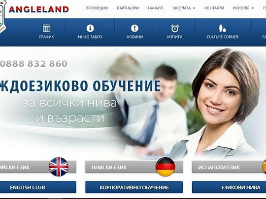 Website for language school Angleland