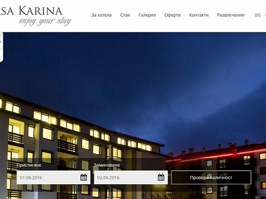 Website for hotel Casa Karina Bansko