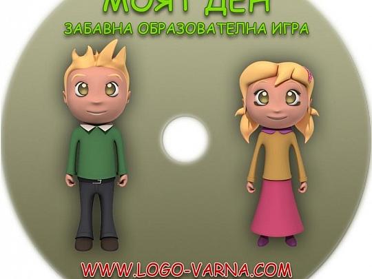 Изработка на 3D игра. Образователен софтуер за деца.
