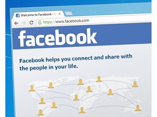 Поддръжка на Фейсбук бизнес страница