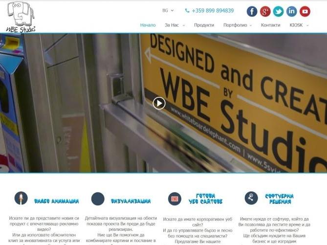 Изработка на сайт за студио за 3D визуализации