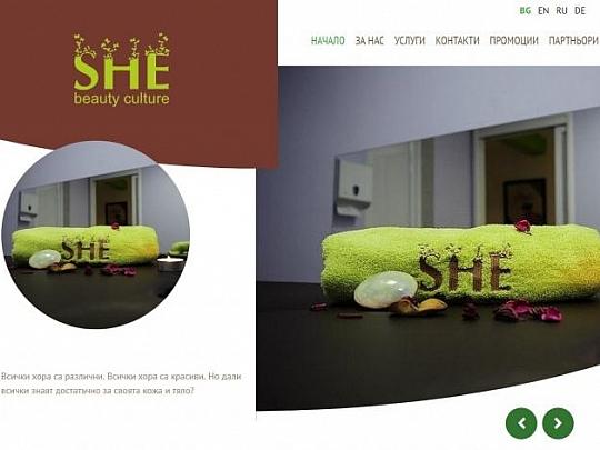 Изработка на сайт за козметично студио