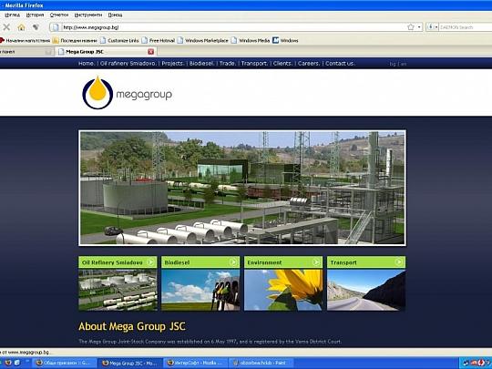 Уеб сайт на рафинерия