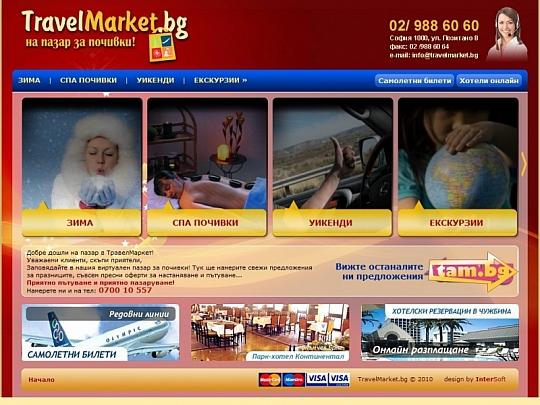 Изработка на уебсайт за туристическа агенция Травел Маркет