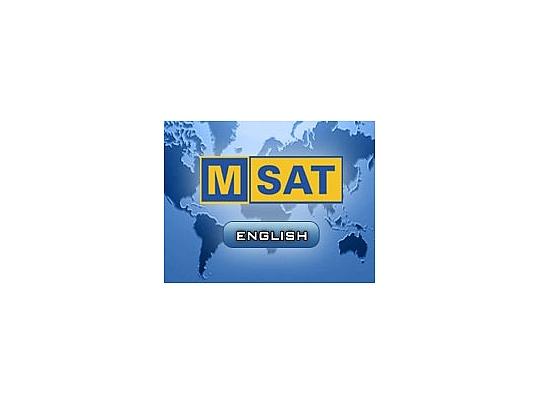 Изработка на 3Д анимация за MSAT