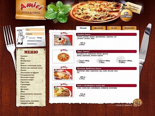 Изработка на уеб дизайн и сайт за онлайн поръчки Пицария Амичи Варна
