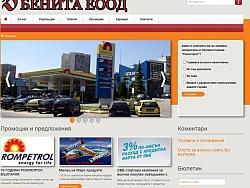 Фирмен уеб сайт за Бенита ЕООД град Варна