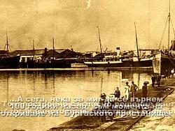 КРЗ Порт Бургас