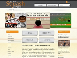 Creating online reservation system for Sofia Squash