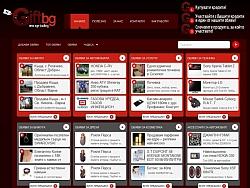Изработка на уеб портал за обяви