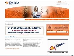 Изработка на корпоративен уеб сайт за Далкия Варна