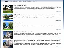 Изработка на уеб сайт за строителна Компания Дорелов Варна
