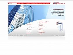 Изработка на фирмен сайт за Сити-Комфорт