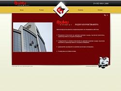 Изработка на уеб сайт за Вики КОМФОРТ Варна