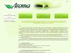Изработка на фирмен сайт за Арома София