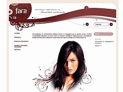Изработка на фирмен уеб сайт за Фара София