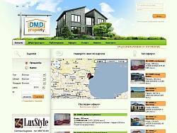 Изработка на уеб дизайн за агенция за недвижими имоти Варна
