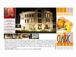 Изработка на сайт за Хотел Класик Варна