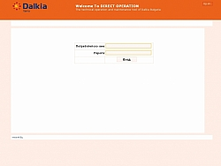 Software development for Dalkia