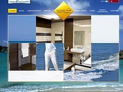 Изработка на флаш уеб сайт Голден Лайн