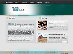 Website development for VOCA Consult Sofia