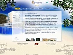 Корпоративен уеб сайт АРЕС ГРУП - охранителна агенция