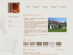 Фирмен уеб сайт на Радена - декоративни облицовки