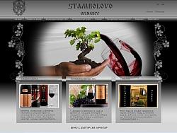 Company website development Stambolovo Winery