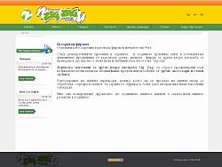 Изработка на фирмен уеб сайт Zig Zag