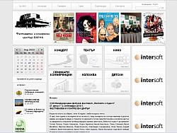Изработка на онлайн билетен център Фестивален и конгресен център - Варна