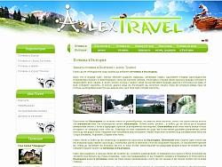 Изработка на сайт за туристическа агенция Алекс травъл