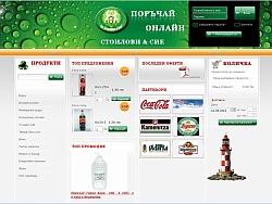 Изработка на онлайн магазин Стоилови и Сие