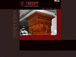 Изработка на уеб сайт за фирма УНИКАТ ООД