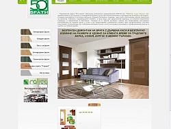 Изработка на уеб дизайн и уеб сайт за 501 врати