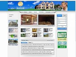 Изработка на портал за агенция Имоти България