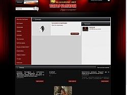 Изработка  на уеб сайт с онлайн резервации за Театър Българан Варна