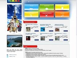 Дизайн и уеб сайт за Агенция ТЕММА Бургас