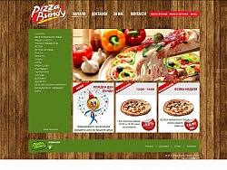 Уеб сайт за онлайн поръчки за пицария Бънди град Варна