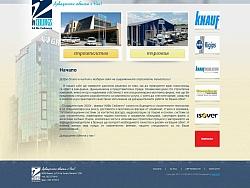 Фирмен уеб сайт на АЙ ВИ СЕЙЛИНГС ООД град Варна